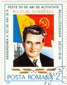 Ceausescu.png